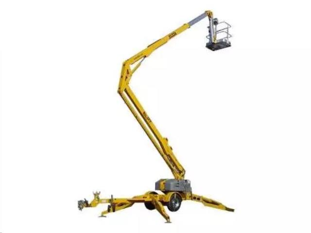 Where to find LIFT 55  TOWABLE BUCKET LIFT  BILJAX in Reading